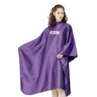 Пеньюар  WAHL 4505-7020 фиолетовый